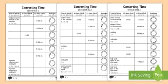 Converting Time Activity Sheet English/Mandarin Chinese - Converting Time Worksheet - converting time, time conversion, analogue clocks, digital clocks, readi