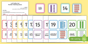 1 20 Number Matching Card Game Arabic-translation