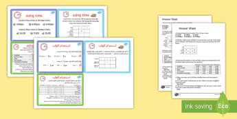 Using Time Maths Differentiated Challenge Cards English/Arabic - Using Time Maths Challenge Cards - time, clocks, maths, numeracy, challange, numracy, Timw, matsh,Ar