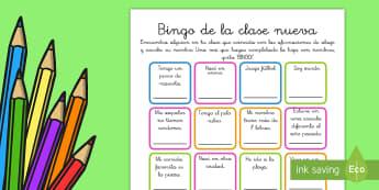 Bingo: La clase nueva - bingo, clase nueva, actividad, juego, bondad, compañeros, alumnos, todo sobre mí, yo mismo,Spanish