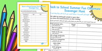 Back to School Summer Fun Classmate Scavenger Hunt Arabic Translation