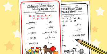 Chinese New Year Phase 4 Missing Blends Worksheet - cny, phase 4