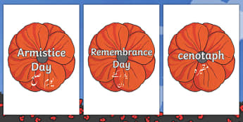 Remembrance Day Poppies Topic Words on Topic Images Urdu Translation - urdu, Remembrance Day UK, 11th November, Sunday, war, veteran, Armistice Day, soldier, commemorate, poppies