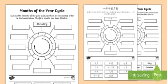 Months of the Year Circle Cut and Stick Activity Sheet English/Mandarin Chinese - Months of the Year Circle Cut and Stick Activity Sheet - KS1 time, EYFS time, fine motor, months, ye
