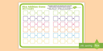 Three Dice Addition Game English/Mandarin Chinese - add, activity,+, EAL