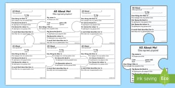All About Me and My Family Jigsaw Activity Puzzle English/Greek - Back to school, PSHE, getting to know you, all about me, EAL, Greek, greek,gr, my family, myself