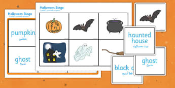 Halloween Bingo Arabic Translation - arabic, halloween, hallowe'en, bingo, game, activity, class
