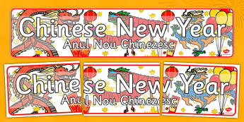 Chinese New Year Display Banner EAL Romanian Translation - eal