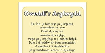 Gweddi'r Arglwydd Welsh - welsh, wales, lords prayer, display posters