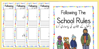 Following the School Rules Booklet Urdu Translation - school rule, booklet, follow, targets, class rule, expectations, display, information, individual, ks1, ks2,