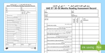 EY 30-50 months Reading Assessment Record Arabic/English - UAE EY Assessment, reading, literacy, assessment, EYFS, EY, Early years, UAE, data, reading tracker,