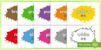 Colour Names On Splats Posters English/Mandarin Chinese - Colour Names On Splats - colour, colour names , black, white, red, green, blue, yellow, orange, colo