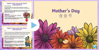 Mother's Day PowerPoint English/Mandarin Chinese - CfE Mother's Day March 26thMother's Day around the worldMother's day traditions,Scottish,EAL,Scot