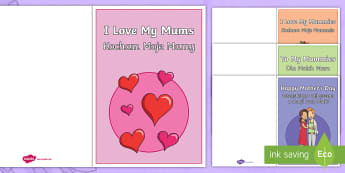 Happy Mother's Day Mummies Greetings Cards English/Polish - mummy, mum, mummies, mom, mummy's day, mother's day, same-sex, mother, mothers day, mother's, day