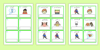EAL Emergencies Editable Cards with English Urdu - urdu, EAL, emergencies, editable, cards, editable cards, EAL cards, english, themed cards, cards with english