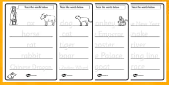 Chinese New Year Story Trace the Words Worksheets - chinese, year