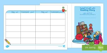 School Role Play Reading Diary Arabic/English - School Role Play Reading Diary - School Role Play Pack, school role play, register, teacher, sticker