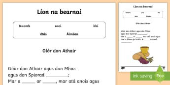 The Glory Be Fill in the Blanks Write-Up Activity Sheet Gaeilge - Confession & First Communion Resources,Irish, worksheet, gaeilge
