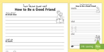 How Can I Be a Good Friend? Writing Frame Arabic/English - EAL transition, ourselves, social skills, bullying, bully, bump-up day
