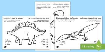 Dinosaurs Colour by Number Arabic/English - Dinosaurs Colour by Number - dinosaurs, colour, number, activity, dinosuar, dinsaur, dinosour, dinos