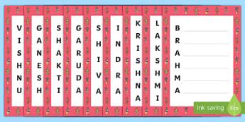 Hindu Gods and Goddesses Acrostic Poem