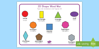 2D Shape Word Mat US English/Spanish (Latin) - 2D Shape Word Mat, Word mat, writing aid, 2D Shape names, Shape Flashcards, Shape Pictures, Shape Wo