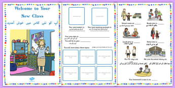Welcome to Your New Class Booklet Urdu Translation - urdu, welcome, new class, booklet