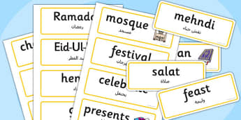 Eid Topic Words Arabic Translation - arabic, eid, word cards