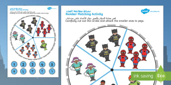 EYFS Superheroes 1-5 Number Matching Pegs Arabic/English - UAE, EYFS, Superheroes, number, maths, hero, Arabic, counting