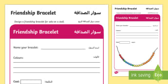 Design a Friendship Bracelet Activity Sheet Arabic/English - enterprise, idea, sale, cost, sell, money, worksheet EAL Arabic,Arabic-translation