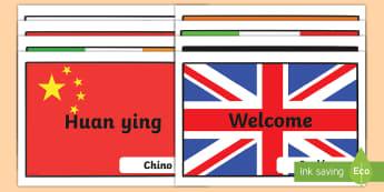 Póster DIN A4: Bienvenidos en banderas - Lenguas extranjeras - banderas, idiomas, lenguas, lengua extranjera, bienvenidos, mural, exposición, exponer, decoración
