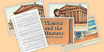 Theseus and the Minotaur Story Arabic Translation - arabic, theseus