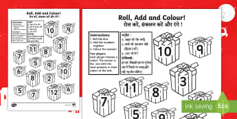 Christmas Present Colour and Roll Addition Activity Sheet - English / Hindi - Christmas Present Colour And Roll Addition Activity - christmas themed addition, christmas addition,