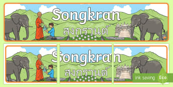 Thailand Songkran Festival 13th April Display Banner - Thailand, Songkran, Festival,13th April, Thai, New year