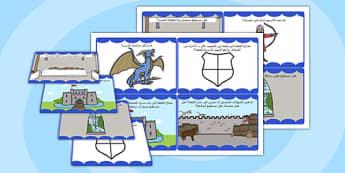 بطاقات تحدي لعب دور في قلعة القرون الوسطى