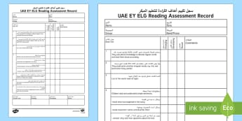 EY ELG Reading Assessment Record Arabic/English - UAE EY Assessment, reading, literacy, assessment, EYFS, EY, Early years, UAE, data, reading tracker,