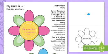 Mother's Day Flap Flower Craft Cards English/Greek - Mothers Day Flap Flower Card Craft - mothers, day, flap, flower, card, EAL, Greek, greek