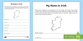 My Name in Irish Activity Sheet - My Name in Irish Activity Sheet, irish , Gaelscoileanna - Cúige Uladh, Irish Language Week, St. Pat