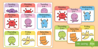 Monster Days of the Week Snap Game English/Mandarin Chinese - Monster Days of the Week Snap Game - monster, days of the week, snap game, snap, game, activity,days