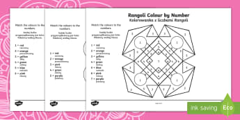 Rangoli Colour by Number Activity Sheets English/Polish - Diwali, Hindu, Hinduism, festival, light, rama, sita, diva, diwa, lamp, fireworks, ,Polish-translati