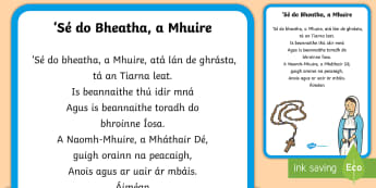 Hail Mary Display Poster Gaeilge - Confession & First Communion Resources, Irish