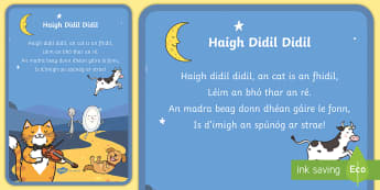 'Haigh Didil Didil' Display Poster Gaeilge - Gaeilge, Irish, nursery rhymes, hey diddle diddle, haigh didil didil, dán, poem,Irish