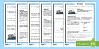 Titanic Differentiated Reading Comprehension Activity English/Arabic - Titanic, ship, Southampton, New York, first class, second class, third class, passengers, crew, trag