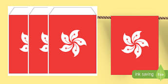 Hong Kong Flag Bunting - hong kong, flag, bunting, display bunting, display