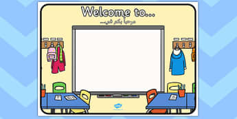 Welcome To Sign Arabic Translation - display, classroom, organisation, management, new starters, ks1, ks2, early years, key stage 1,