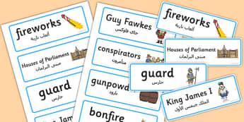 The Gunpowder Plot Topic Word Cards Arabic Translation - arabic