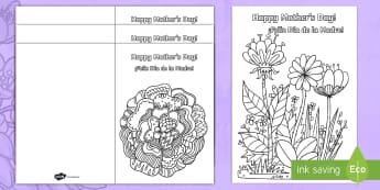 Mother`s Day Mindfulness Gift Card Template English/Spanish - KS1 & KS2 Mother's Day UK (26.3.17), EAL, Spanish,Spanish-translation