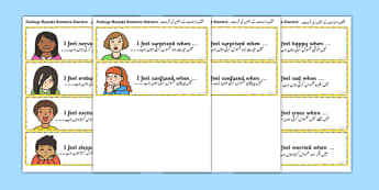 Feelings Rounds Sentence Starters Urdu Translation - urdu, feelings, sentence, starters