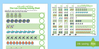 Space Themed One Less Counting Activity Sheet Arabic/English - Space Themed One Less Counting Worksheet -maths, numeracy, KS1, key stage 1, counting, numbers, subt
