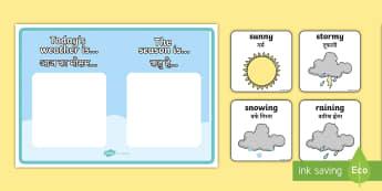 Weather and Seasons Display Poster English/Hindi - Weather and Season Display Poster - weather and seasons, weather, seasons, display poster, display,